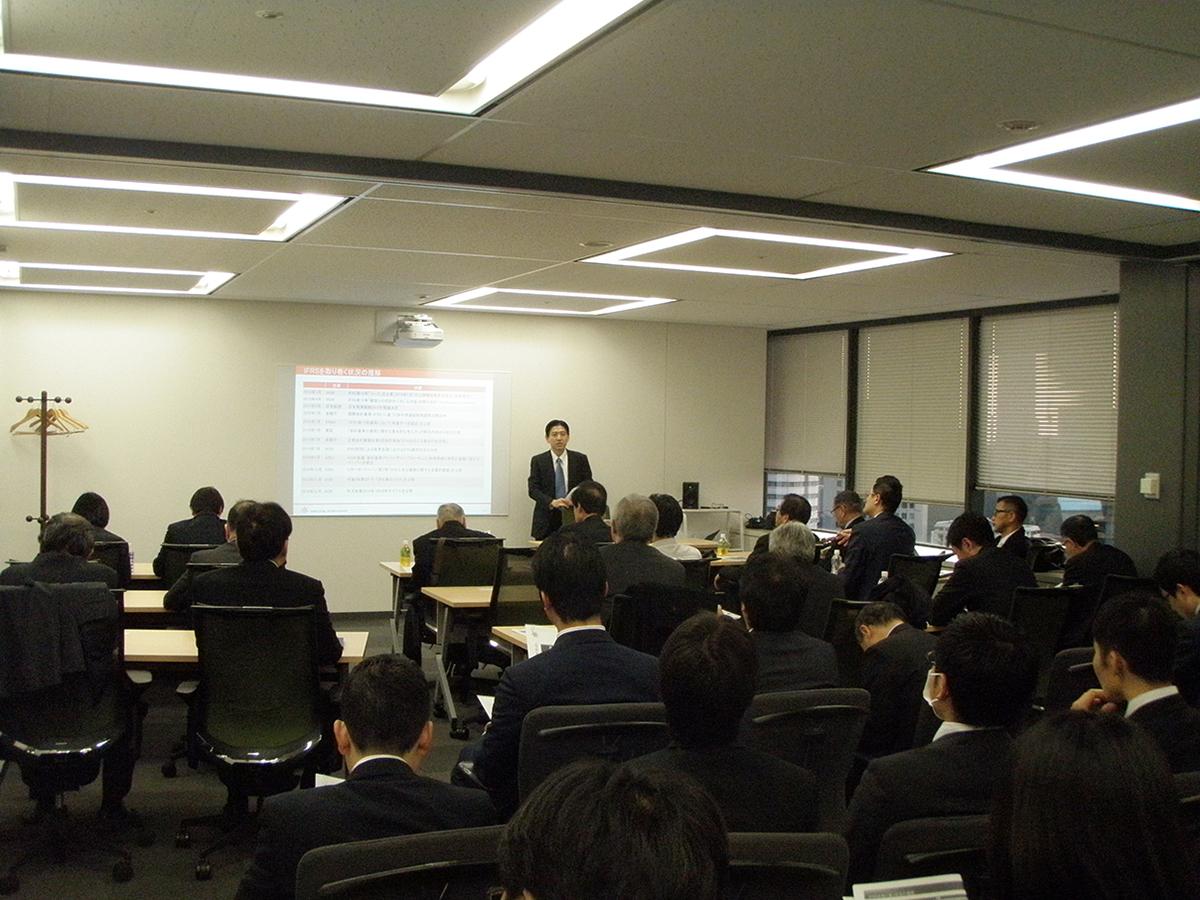 IFRSと税務に関する研修会を開催