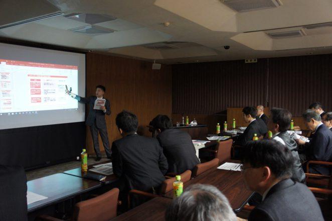 seminar0112